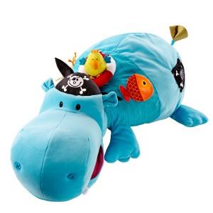 Hipopótamo de actividades Arnold