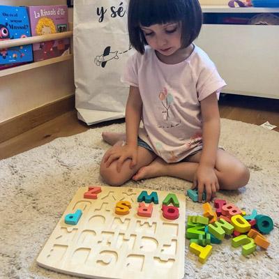 Puzzle Alfabeto Mayúsculas con Mirpratur